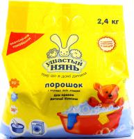 Порошок пральний Ушастий нянь для дитячої білізни 2,4кг  х6