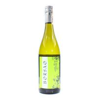 Вино Borsao Seleccion Blanco 0,75л х3