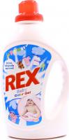 Засіб для прання Rex Color гель дитячий 1,32л х8