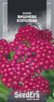 Насіння Квіти Ахілея Вишнева Королева багаторічна Seedera 0,1 г