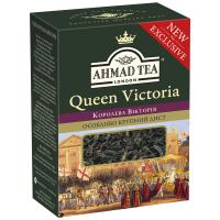 Чай Ahmad Queen Victoria чорний з аромат. бергамоту 180г