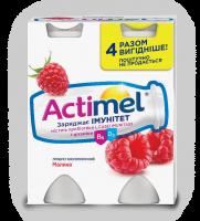Продукт кисломолочний Actimel Малина 1,5% 4*100г х8