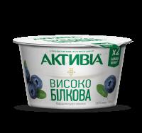 Йогурт Danone Активіа Чорниця 2% 130г