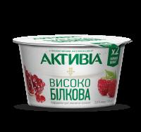 Йогурт Danone Активіа Малина-гранат 2% 130г