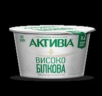 Йогурт Danone Активіа Натуральний 2,5% 130г