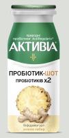 Біфідойогурт Активіа Пробіотік-шот ананас-імбир 1,5% 100г