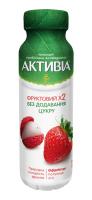 Йогурт Danone Активіа Полуниця-Лічі 1,2% 270г
