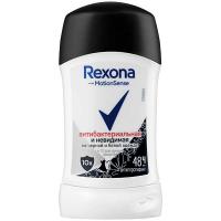 Антиперспірант Rexona motion антибактерыальний 40мл