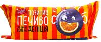 Печиво Деліція апельсин 135г