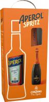 Аперитив Aperol Aperetivo 11% 0,7л + Вино ігристе Cinzano Pro Spritz біле сухе 11% 0.75л х6