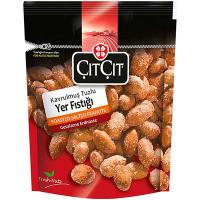 Арахіс CitCit смажений з сіллю необроблений 70г