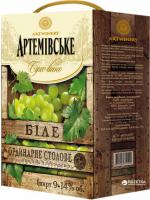 Вино Артемівське столове сухе біле 9-14% 3л B&B
