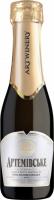Вино ігристе Артемівське біле напівсолодке 10-13,5% 0,2л