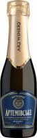 Вино ігристе Артемівське біле брют 10-13,5% 0,2л