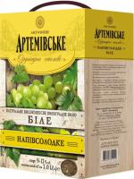 Вино Артемівське столове біле напівсолодке 9-13% 3л B&B