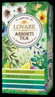 Чай Lovare зелений  Асорті 24пак.*2г