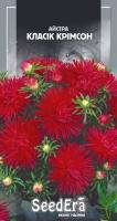 Насіння Квіти Айстра низькоросла Класік Крімсон Seedera 0,25 г