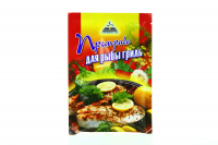 Приправа Cykoria Sa для риби гриль 30г х50