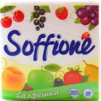 Серветки Soffione паперові одношарові білі 24*24см 100шт