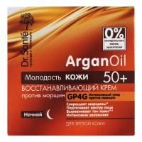 Нічний крем відновлюючий для обличчя Dr.Sante AgranOil Молодість Шкіри 50+ Проти зморшок, 50 мл