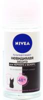 Дезодорант Nivea кульковий Clear невидимая защита 50мл х6