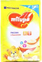 Каша Milupa Nutricia молочна суха рисова з бананом 210г х9