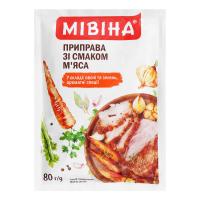 Приправа Мівіна зі смаком м`яса 80г