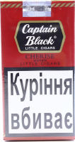 Сигари Capitan Black Cheriese 20шт.