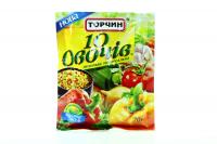 Приправа Торчин Продукт 10 овочів універсальна 70г х20