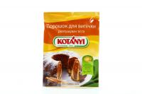 Розпушувач Kotanyi для тіста 20г х60