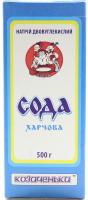 Сода Козаченьки харчова 500г