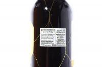 Вино Marques de Riscal Reserva 1,5л х2