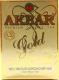 Чай Акбар Gold 100г