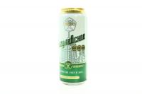 Пиво Жигулівське Оригінальне 0,5л з/б х20