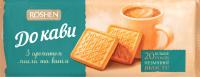 Печиво Roshen До кави масло-ваніль 185г