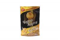 Кава Чорна Карта Gold розчинна 95г х12