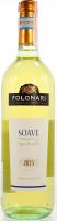 Вино Folonari soave біле сухе 0.75л