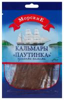 Кальмар Морские Павутинка сушений солоний 30г х12