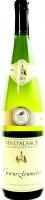 Винo Hunawihr Gewurztraminer Medaille напівсол.біле 0,75л x2