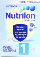 Суміш Nutrilon Nutricia 1 молочна 0-6місяців 1000г х6