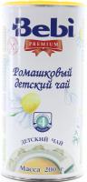 Чай Bebi Premium дитячий ромашковий 200г х6