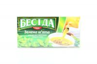 Чай Бесіда зелений з лист. м`яти 26*1,3г х54