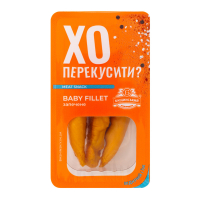 Філе Бащинський Baby Fillet запечене Хо перекусити? 100г х1