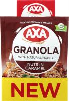 Гранола AXA з горіхами в карамелі 40г