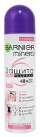 Дезодорант Garnier Mineral Захист Ніжність бавовни 150мл