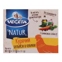 Бульйон Vegeta Natur курячий 6*10г х15