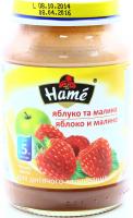 Пюре Hame малина 190г х10