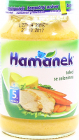 Пюре Hame Hamanek телятина з овочами 190г х6