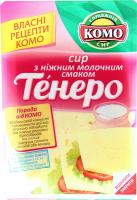 Сир Комо Тенеро 50% слайс-нарізка 150г