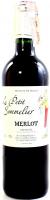 Вино Le Petit Sommelier Merlot 0,75л x3